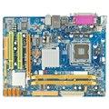 [G31E-M7] Intel G31 Expressチップセットを搭載したLGA775用Micro-ATXマザーボード