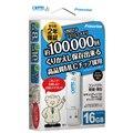 [PFU-2JUR/16G] 鮮やかな青色LEDを搭載したUSBメモリー(16GB)。市場想定価格は6,980円