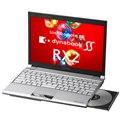 [dynabook SS RX2/W9J] Core 2 Duo SU9400/3GBメモリー/128GB SSD/DVDスーパーマルチドライブ/Draft2.0 IEEE802.11n対応無線LANなどを備えた12.1型ワイド液晶搭載ノートPC。販売価格は277,800円(税込)〜