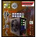 [OWL-PSGCM1000] 4系統の+12V出力を搭載したATX 12V電源ユニット(1000W)