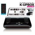 [K-UPBOX]