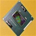 [Sandy Bridge Desktop Chip]