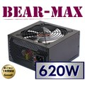 BEAR-MAX KS-620PS