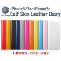 LG Design D5 Calf Skin Leather Diary