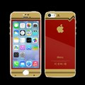 iRetro-FC tempered glass colors limited Edition for iPhone5s/5