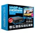 RETOR GAME TO HDMI CONVERTER MG5100