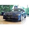 「BMWアルピナB6ビターボ グランクーペ アルラット」