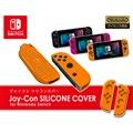 ジョイコンシリコンカバー for Nintendo Switch