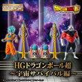 HGドラゴンボール超 〜宇宙サバイバル編〜※イメージ