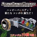 「COMPLETE SELECTION MODIFICATION OOO DRIVER COMPLETE SET」