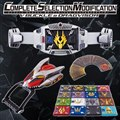COMPLETE SELECTION MODIFICATION V BUCKLE & DRAGVISOR(CSM Vバックル&ドラグバイザー)