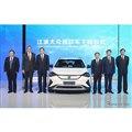 VWグループとJACの中国合弁、JACフォルクスワーゲンの最初の市販車、EVのSOL E20X