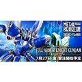 「METAL ROBOT魂 フルアーマー騎士ガンダム(リアルタイプver.)」※イメージ