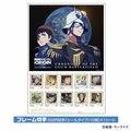 「機動戦士ガンダム THE ORIGIN<ルウム編>フレーム切手セット」