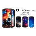 iPhone 8/7専用 iFace First Class Universe(ユニバース)ケース