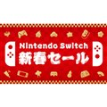 Nintendo Switch新春セール