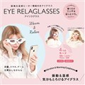 EYE RELAGLASSES