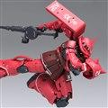 バンダイ、約180mmのダイキャスト製フィギュア「シャア専用ザクII」発売日決定