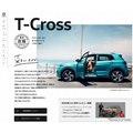 VW T-クロスのティザーサイト
