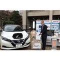 横浜市と日産自動車がEVを活用した「災害連携協定」を締結