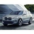 BMW コンセプト iX3(参考画像)