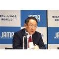 日本自動車工業会会長の豊田章男氏(2019年12月の自工会定例会見で撮影)