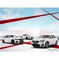 BMW X2/3シリーズ/Z4 エディション サンライズ
