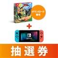 「Nintendo Switch(Joy-Con(L)ネオンブルー/(R)ネオンレッド+ストラップ ブラック2本)+リングフィット アドベンチャー(ダウンロード版)」