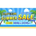 CAPCOM SUMMER SALE -July-