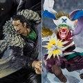 フィギュアーツZERO [EXTRA BATTLE] サー・クロコダイル -頂上決戦-、フィギュアーツZERO [EXTRA BATTLE] 道化のバギー -頂上決戦-