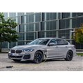 BMW 5シリーズ・セダン 改良新型のPHV「545e xDrive」