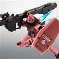 「ROBOT魂 <SIDE MS> RX-78/C.A キャスバル専用ガンダム ver. A.N.I.M.E.」