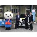 米原市と日産自動車、電気自動車を活用した「災害連携協定」を締結