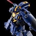 HG 1/144 ガンダムTR-1 次世代量産機(実戦配備カラー)(ADVANCE OF Z ティターンズの旗のもとに)