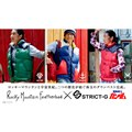 STRICT-G × ROCKY MOUNTAIN FEATHERBED 機動戦士ガンダム ダウンベスト