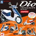 1/32 Honda Dio AF18 コレクション