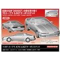 トヨタ スープラ A70 3.0GTターボリミテッド