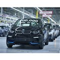 BMW i3 の20万台目がドイツ・ライプツィヒ工場からラインオフ
