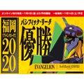 EVANGELION/ホークス 2020リーグ優勝 コラボレーショングッズ