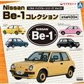 「1/64 Nissan Be-1 コレクション」