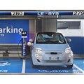 FCAがミラノ・リナーテ空港に開設した電動車向け急速充電ステーション