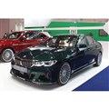 新型「BMWアルピナB3」は2020年、ドイツと日本で栄えある賞を獲得した。写真は2019年に...