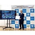 「福島県浜通り地域における新しいモビリティを活用したまちづくり連携協定」締結
