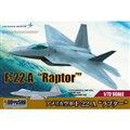 """1:72 アメリカ空軍 F-22A""""ラプター"""""""