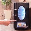 大人のインテリア 自動販売機型冷温庫 21SCSMVB