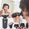 「身だしなみを整える1台5役USB充電式電気シェーバー C5I1UESB」