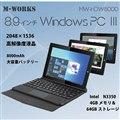 8.9インチWINDOWS PC3