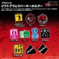 東京リベンジャーズ ブラインドピクトグラムラバーキーホルダー