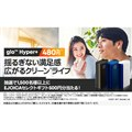 「glo Hyper+」のオンライン購入で500円分ギフトを抽選でプレゼント