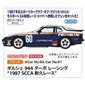 """ポルシェ 944 ターボ レーシング """"1987 SCCA 耐久レース"""""""